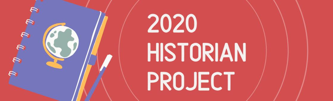 Teen Historian Project Banner