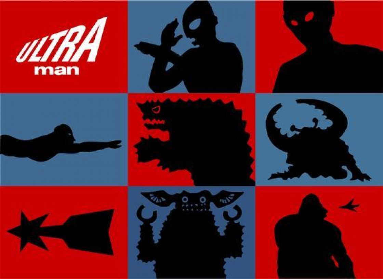 Ultraman intro graphics